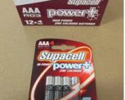 Lichidare lot de baterii