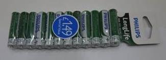 Lichidare stoc baterii