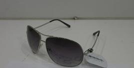 Lichidare stoc ochelari de soare