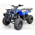 ATV KXD DISCOVERY HUMMER 200CC