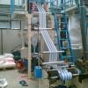 Vindem  o linie completa  noua de extrudat folie polietilena  bicolora