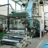 Linie completa  de extrudare folii HDPE,LDPE