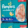Pampers Giant Pack New packing