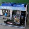 Moto Generator pe Motorina DW 190AE