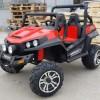 UTV electric pentru 2 copii Golf-Kart 4x 45W 2x12V cu Bluetooth #ROSU