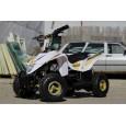 ATV Electric pentru copii 3-8 ani, ECO Maddox 800W 4 inch cu 3 Viteze